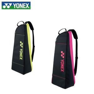 ヨネックス YONEX テニスバッグ ラケットバッグ2 リュック付 テニス2本用 BAG1732T
