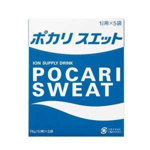 ポカリスエット1L用の粉末タイプです。さっと水に溶けてスポーツ時の水分とイオンのすみやかな補給に。 ...