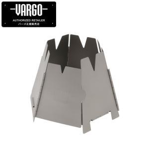 折り畳み式ネイチャーストーブ。  落ち葉や枝等を燃料として使用します。  収納ケース付きで軽量コンパ...