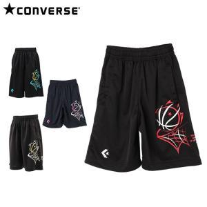 コンバース CONVERSE バスケットボール ジュニア プラクティスパンツ ポケット付 CBD47...