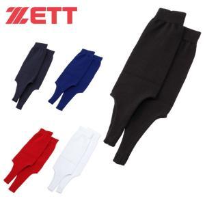 ゼット ZETT 野球 ストッキング ジュニア ローカットストッキング BK770J|himaraya