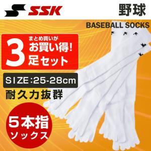 エスエスケイ SSK 野球 ソックス 3足組 メンズ 25-28cm 5本指 ソックス YA5043|himaraya