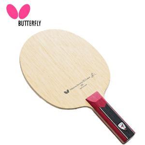 バタフライ Butterfly 卓球ラケット シェークタイプ 水谷隼 ZLC ST 36614 himaraya