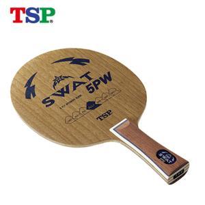 ティーエスピー TSP 卓球ラケット シェークタイプ スワット 5PW  026384 FL himaraya