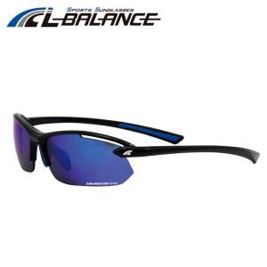 ジュニアサングラス サングラス LBR-347-1 エルバランス L-BALANCE|himaraya