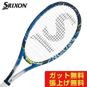 スリクソン 硬式テニスラケット revo CX4.0 SR21706 SRIXON レヴォ|himaraya