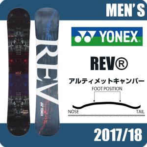 ヨネックス YONEX スノーボード板 メンズ REV RE17
