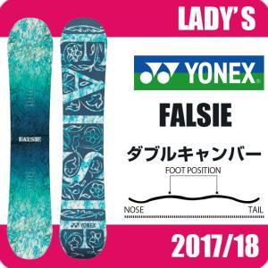 ヨネックス YONEX スノーボード板 レディース FALS...