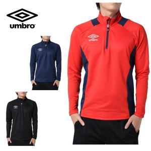 アンブロ UMBRO サッカーウェア ウインドブレーカー メンズ 17FWストレッチニットトップ UBA2750HM himaraya