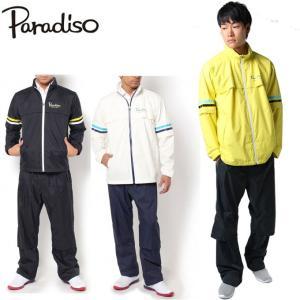 パラディーゾ PARADISO ゴルフ レインウェア上下セット メンズ レインブルゾン・レインパンツ...