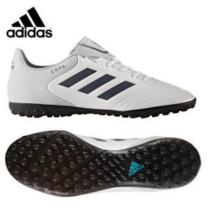 アディダス サッカー トレーニングシューズ メンズコパ 17.4 TF CCZ91 ( S77156 )adidas