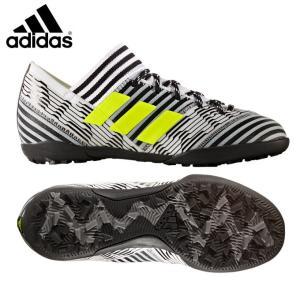 アディダス サッカー トレーニングシューズ ジュニアネメシス タンゴ 17.3 TF J CDA60 ( BY2471 ) adidas