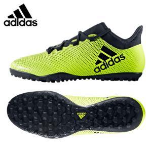 アディダス サッカー トレーニングシューズ メンズ エックス タンゴ 17.3 TF CG3727 DWF09 adidas himaraya