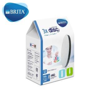 ブリタ BRITA 浄水器 マイクロディスク ...の関連商品7