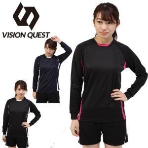 ビジョンクエスト VISION QUEST  バレーボール レディース 長袖バレープラシャツ  VQ570514G01|himaraya