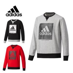 アディダス adidas スウェットトレーナー ジュニア Boys ESS BOS フレンチテリー スウェットクルーネック DUW08|himaraya