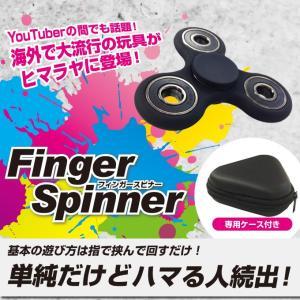 ビジョンピークス VISIONPEAKS おもちゃ フィンガースピナー VP150505G01