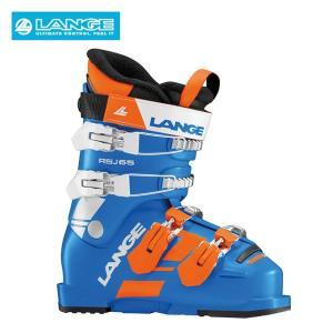 ラング LANGE  スキーブーツ ジュニア RSJ 65 LBG5120 himaraya