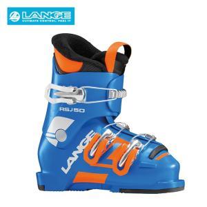 ラング LANGE  スキーブーツ ジュニア RSJ 50 LBG5170 himaraya