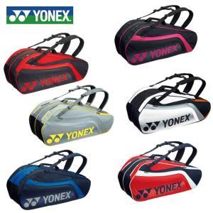 ヨネックス テニス バドミントン ラケットバッグ 6本用 ラケットバッグ6 リュック付 BAG1812R Yonex メンズ レディース|himaraya
