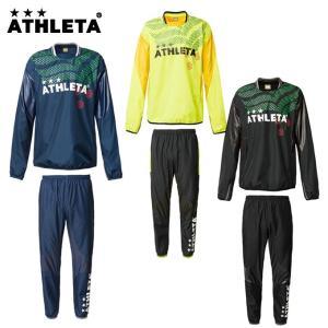 アスレタ ATHLETA サッカーウェア ウインドブレーカー 上下セット カラーピステスーツ 02287