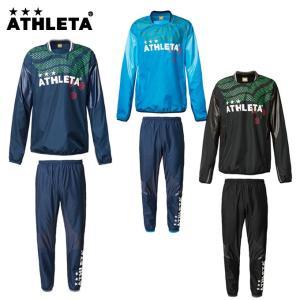 アスレタ ATHLETA サッカーウェア ウインドブレーカー上下セット ジュニア JRカラーピステスーツ 02287J