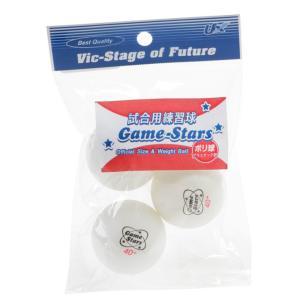 ユニックス Unix  卓球ボール  プラスチックボール 練習球 NX28-53|himaraya