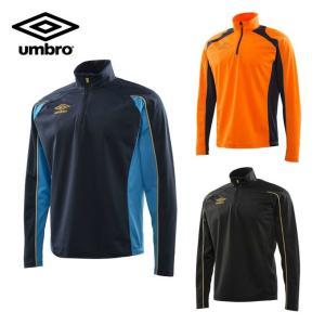 アンブロ UMBRO サッカーウェア ウインドブレーカージャケット メンズ GACH1 DRY-SONIXフリーストップ UBA2739 himaraya
