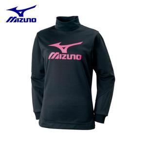 ミズノ MIZUNO バレーボール 長袖Tシャツ レディース ブレスサーモプラクティスシャツ V2MA779096|himaraya