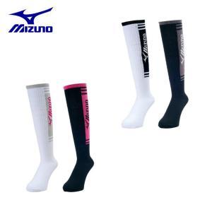ミズノ MIZUNO バレーボール ソックス メンズ レディース 2Pロングソックス V2MX7504|himaraya