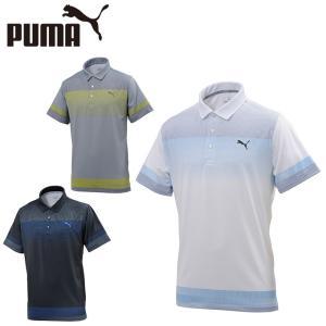 プーマ ゴルフウェア ポロシャツ 半袖 メンズ アンタック半袖ポロ 574825 PUMA...