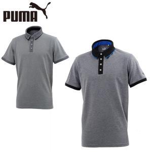 プーマ ゴルフウェア ポロシャツ 半袖 メンズ プラケット半袖ポロ 574835 PUMA...