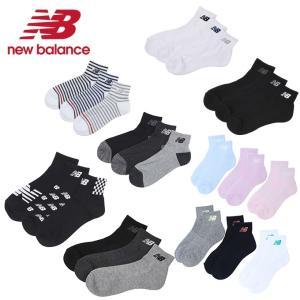 ニューバランス new balance 3足組ソックス メンズ レディース ミッドレングス3Pソックス JASL7793|himaraya