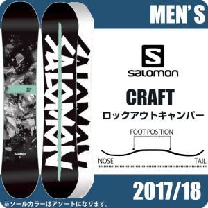 サロモン salomon スノーボード 板 メンズ レディース CRAFT クラフト L399227...