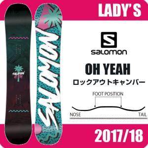 サロモン salomon スノーボード 板 レディース OH...