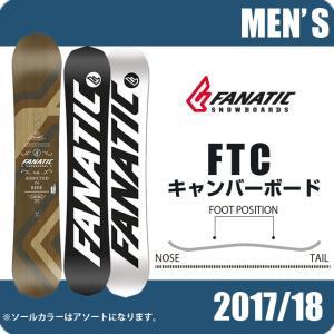 ファナティック FANATIC  スノーボード 板 メンズ ...