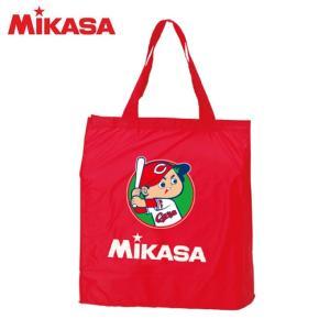 MikasaとCarpのコラボ商品 カープの応援にショッピングバッグにコンパクトに折りたためめるので...