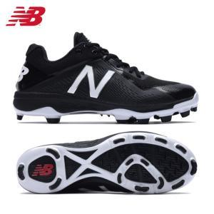 ニューバランス new balance 野球 スパイク PL4040K4|himaraya
