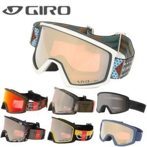 ジロ GIRO スキー スノーボード ゴーグル 眼鏡対応 ブロック アジアンフィット BLOK ASIAN FIT スキーゴーグル ボードゴーグル|himaraya