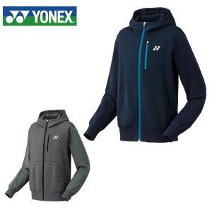 ヨネックス テニスウェア スウェットパーカー メンズ レディース スウェットパーカー 30049 YONEX バドミントンウェア