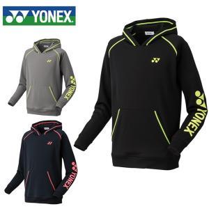 ヨネックス テニスウェア スウェットパーカー メンズ レディース スウェットパーカーFIT 32021 YONEX バドミントンウェア