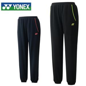 ヨネックス テニスウェア スウェットパンツ メンズ レディース スウェットパンツFIT 32022 YONEX