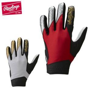 ローリングス Rawlings 野球 守備用グローブ 守備用手袋 ナノフロント EBG7S04|himaraya