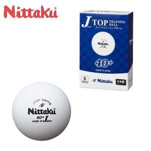 ニッタク Nittaku 卓球ボール ジャパントップ トレ球 NB-1360|himaraya
