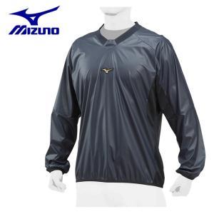 ミズノ 野球ウェア トレーニングウェア メンズ トレーニングジャケット V首 ユニセックス 12JE7J8414 ミズノプロ|himaraya