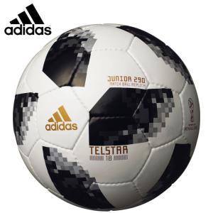 アディダス サッカーボール 4号 検定球 ジュニア テルスター ワールドカップ2018 AF4303JR adidas...