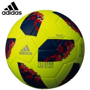 アディダス サッカーボール 4号 検定球 ジュニア テルスター ワールドカップ2018 キッズ AF4300Y adidas...