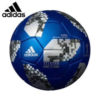 アディダス サッカーボール 4号 検定球 ジュニア テルスター ワールドカップ2018 キッズ AF4300B adidas...