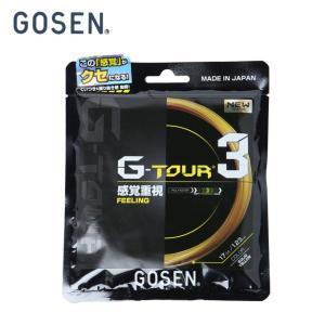 ゴーセン テニスガット 硬式 単張り ポリエステル G-TOUR3 17 ジーツアー3 TSGT31...