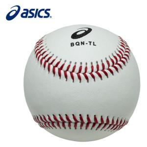 アシックス asics 野球 硬式ボール 練習球 硬式用練習球 LITE-SHOW BQN-TL-05|himaraya
